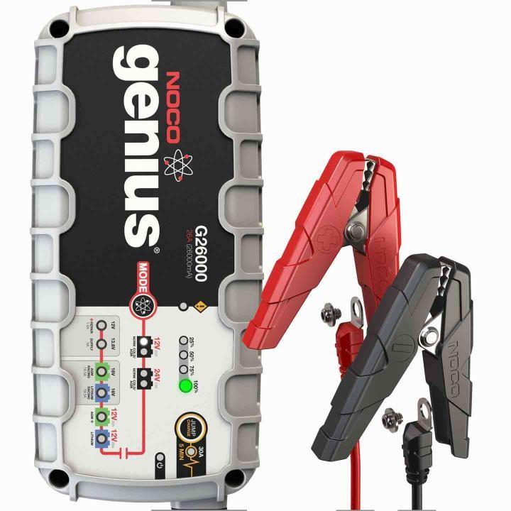 12V & 24V 26A UltraSafe Battery Charger with JumpCharge